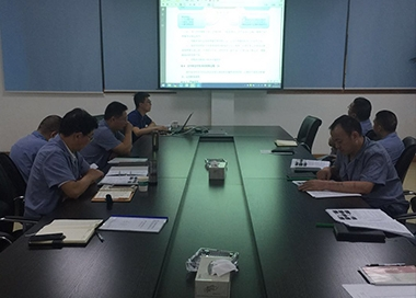 Chaozhou Company conducts system management training meeting